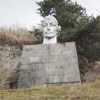 Памятник Шота Руставели
