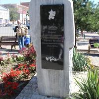 Новороссийск. Памятник на железнодорожном вокзале.