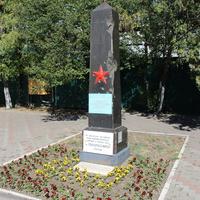 Новороссийск. Обелиск на ул. Жуковского.