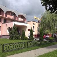 г.Кировск. Гостинница-ресторан.