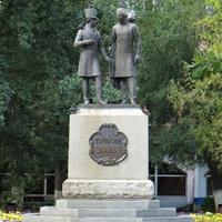"Памятник ""Пушкин, Даль"""