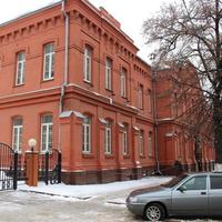 Белгород. Библиотека-музей Н.Н. Страхова.