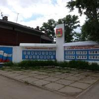 Доска почёта, на сей раз - Героям СССР и Героям труда