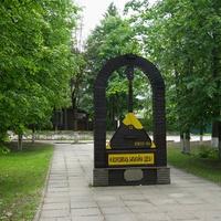 Памятник балалайке