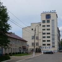Завод «Автоспецоборудование»