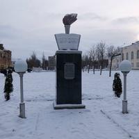 """Монумент с """"капсулой времени"""""""