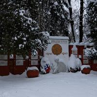 Памятник работникам завода, погибшим на Великой Отечественной