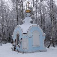 Часовня Сергия Радонежского