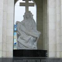 Монумент Памяти