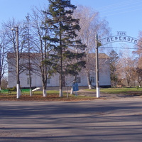 Парк Перемоги та сільський будинок культури.