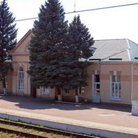 станция Соль