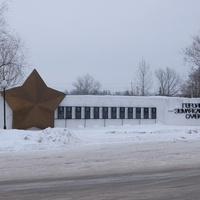 Памятник суворовцам - героям СССР