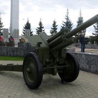 Гаубица M-30 у Вечного огня