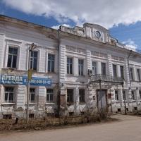 Здание ЗАГСа