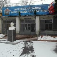 Памятник Ленину перед заводом