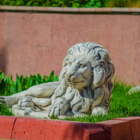 Лев- Царь зверей.  (ул. Ленина, 30- Курск)