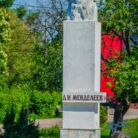Д. И. Менделеев.