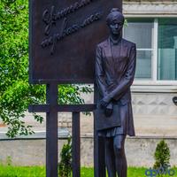 Памятник педагогическому труду.