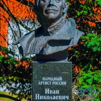 Советский и российский певец, тенор, исполнитель русских народных песен.