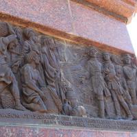 Памятник Елизавете.