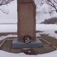Пам'ятний знак 6-ї Орловської дивізії.
