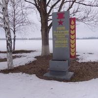 """Пам'ятний знак """"Поле  назване ім'ям Героя Радянського Союзу Юркова Олександра Дмитровича (1915–1988)"""",в народі ця місцевість називається Юркове поле."""
