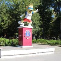 Парк имени Октябрьской революции.
