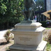 Памятник М.Ломоносову.