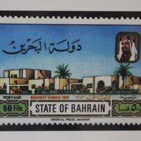 В Музее почты Бахрейна.