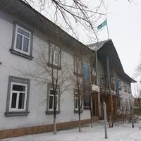 Ул Курчатова