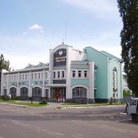 Сбербанк в Лисках