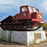 Памятник Первопроходцам промышленного комплекса