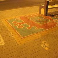 Место для моления на автобусной остановки.