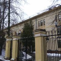Посольство Республики Ирак
