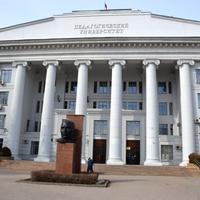 Волгоградский социально-педагогический университет.
