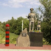 Обновленный памятник к 100-летию погранвойск. г. Каменск-Шахтинский. 2018г.