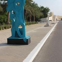 Парк современной скульптуры.