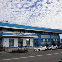 Центр госуслуг района Бирюлево Восточное