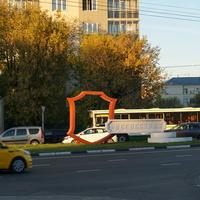 Стелла Росгосстрах на Комсомольской