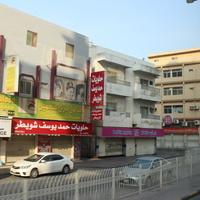 Район Аль Хура.