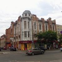 Кропивницький/Кіровоград.