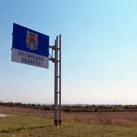 на трассе М-04 за Дебальцево