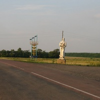 Красная Долина.Касторное. Курская область.