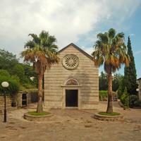 Будва, монастырь Подмайне, церковь Рождества Пресвятой Богородицы