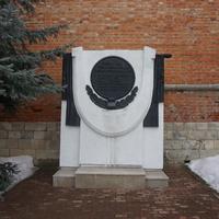 Фрагмент памятника партизанам в Отечественной войне 1812года.