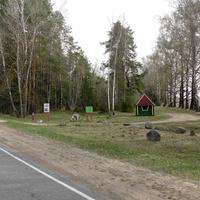 Заполье. Площадка для отдыха на Р-62.