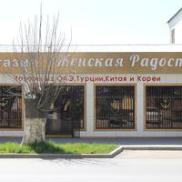 Ул. Х.Орзамиева.