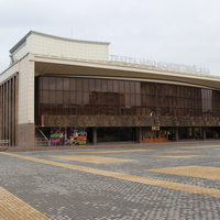 Театрально-концертный зал.