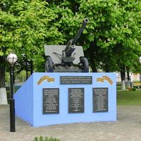 г. Кировск. Памятный знак в честь освобождения Кировского  района от фашистов