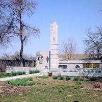 Селянська Слобода; Пам'ятник.  24.04.2019 15:11